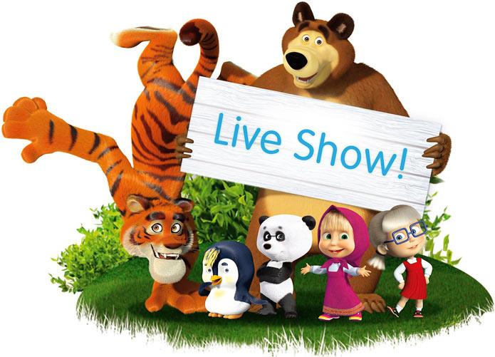 Spettacolo masha e orso live show danzadance